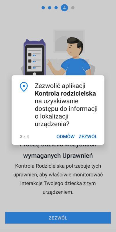 Screenshot_20191204_130312_com.google.android.packageinstaller