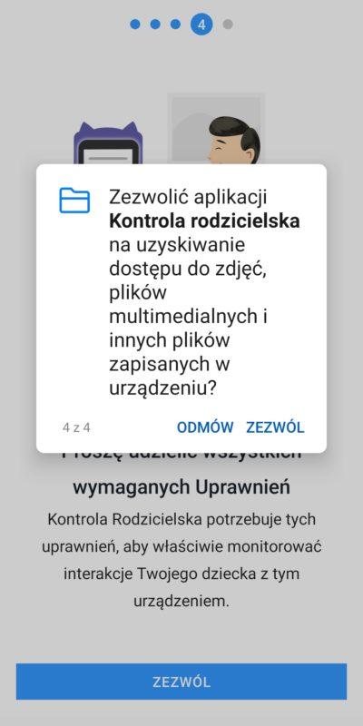 Screenshot_20191204_130316_com.google.android.packageinstaller
